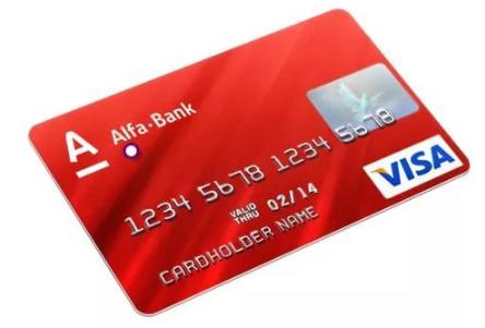 Сбербанк кредитная карта 100 дней отзывы