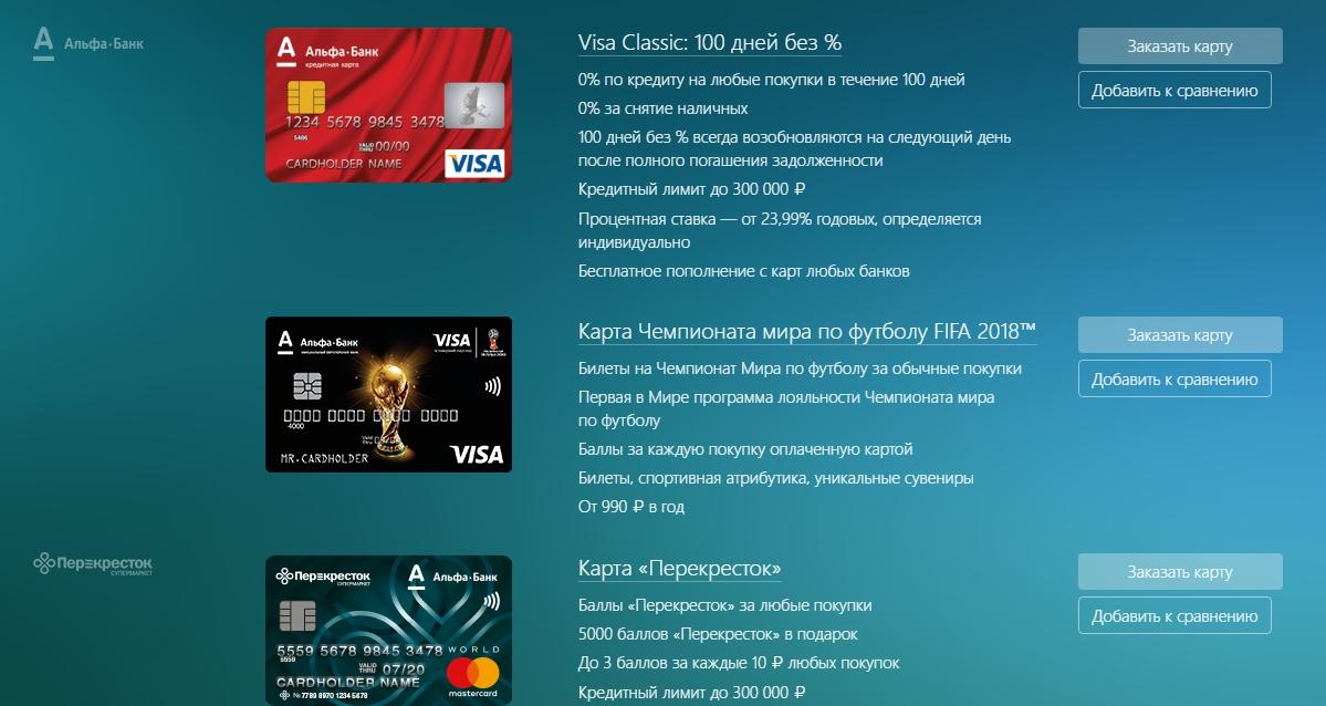 Расчет кредита онлайн калькулятор 2016 ипотека