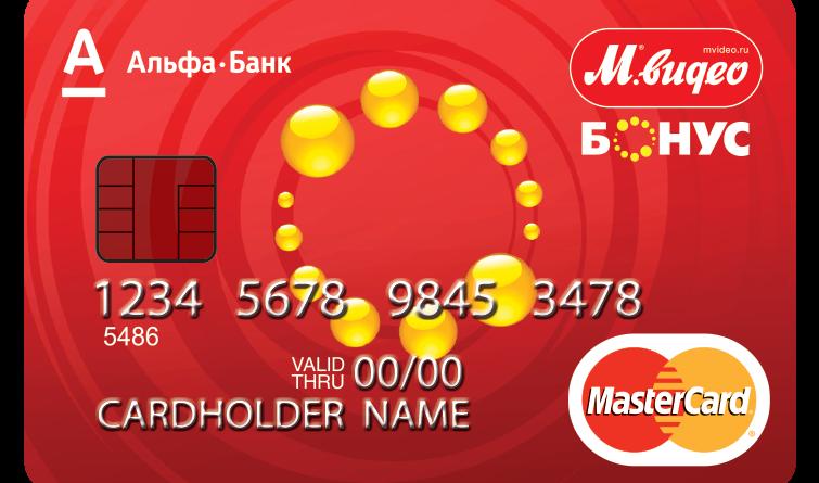 Альфа-Банк М. Видео Бонус