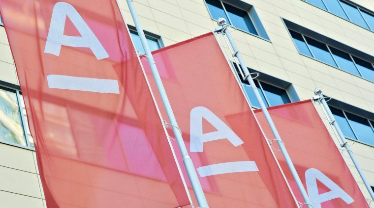 Альфа-Банк лизинг