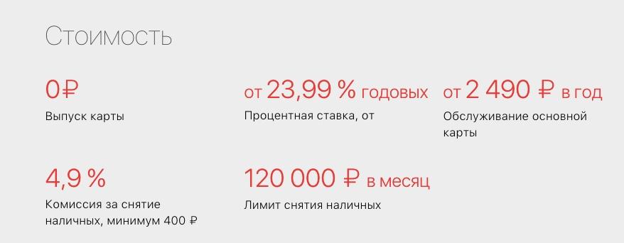 Онлайн расчет ипотеки в казахстане