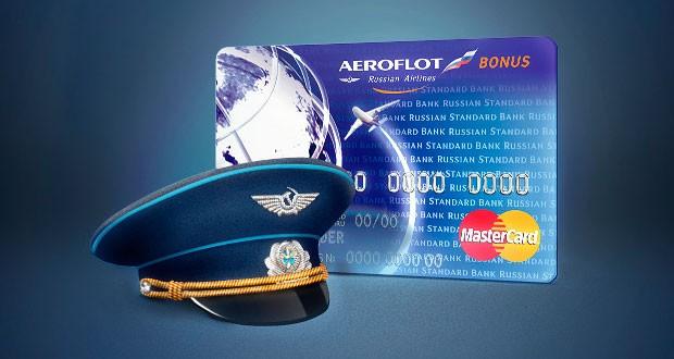 Кредит наличными по паспорту челябинск онлайн