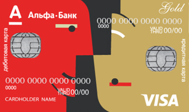 Альфа банк ипотека с господдержкой