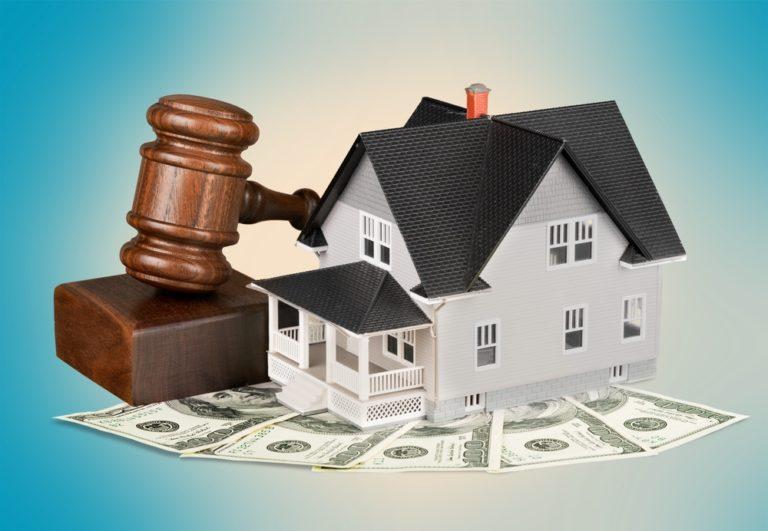 Распродажа залогового имущества