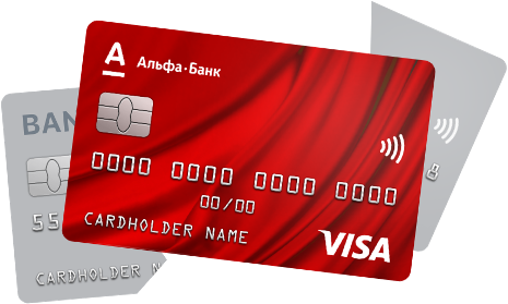 оформить кредитную карту альфа жизнь