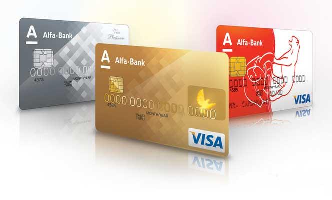Альфа-Банк карты