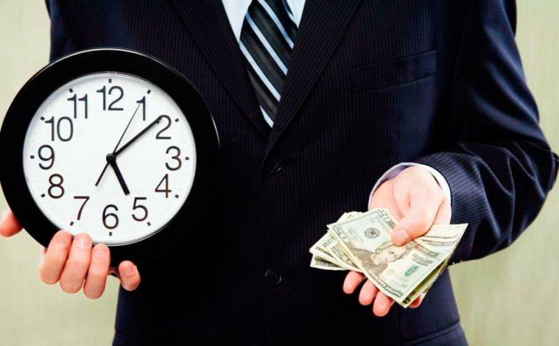 Альфа-Банк решение по кредиту