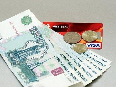 Экономия от Альфа-Банка