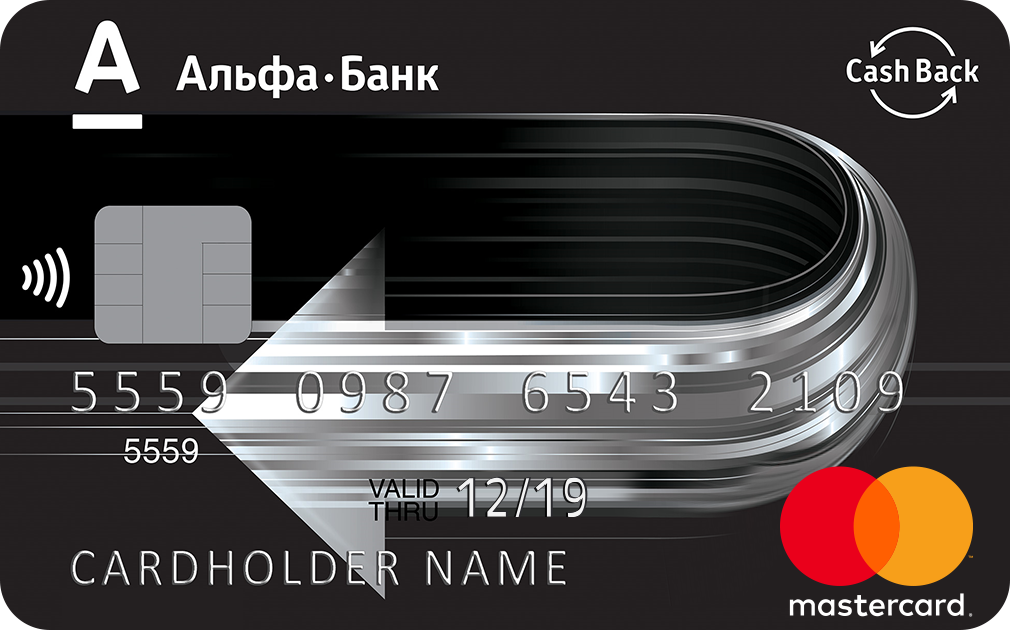 Альфа-Банк дебетовая карта